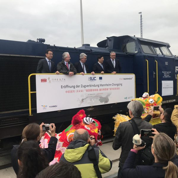EU's IUC Pilot Project Started: Cargo Railway Connection between Mannheim and Chongqing