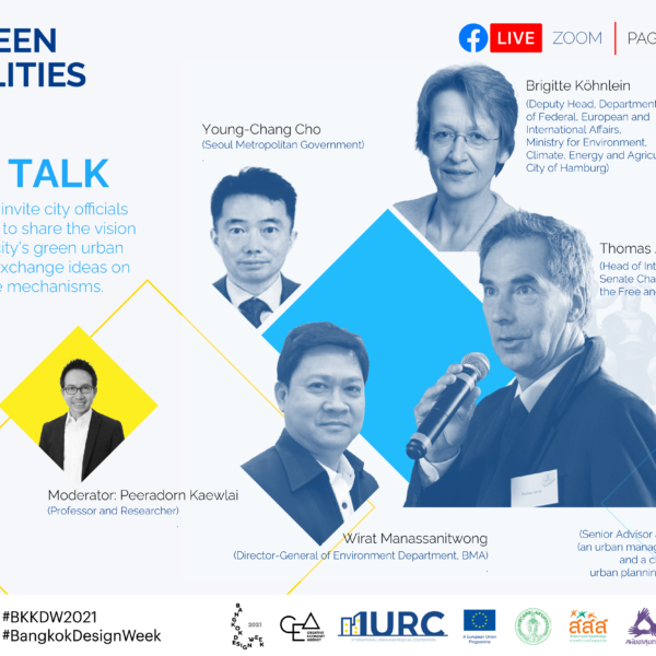 """IURC Asia & Australasia kicks off thematic webinar series with """"New Green Possibilities"""" international forum to promote development of green urban space"""