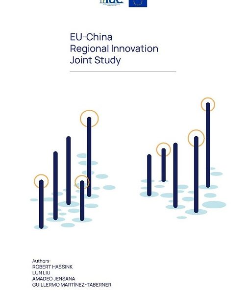 Knowledge Sharing: the EU-China Regional Innovation Joint Study