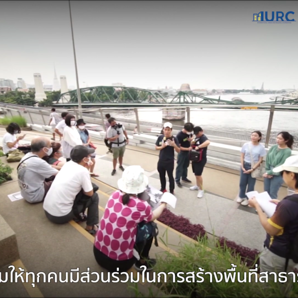 IURC cooperation in Bangkok for a greener city